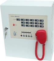 KT9251-B电话主机-多线16路